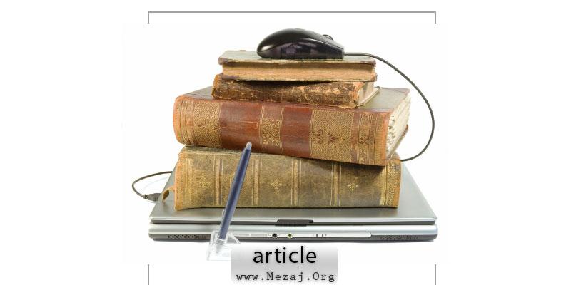 مقایسه نظریه ارکان طب سنتی ایران و نظریه پنج عنصر طب سنتی چین