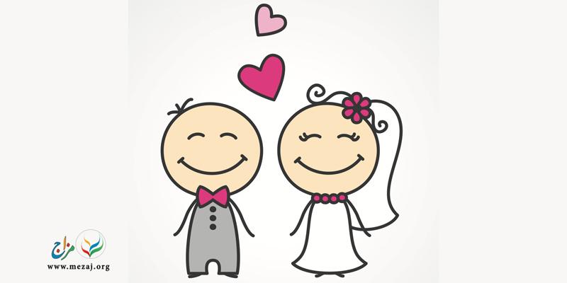 باید و نبایدهای روابط زناشویی از منظر طب ایرانی