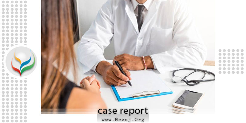Treatment of Idiopathic Normal Pressure Hydrocephalus by Persian Medicine: A Case Report