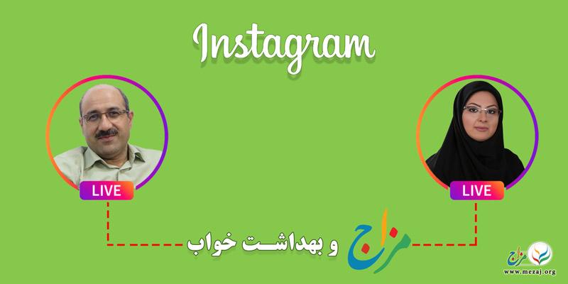 خواب خوب و ویژگی های آن از منظر طب ایرانی